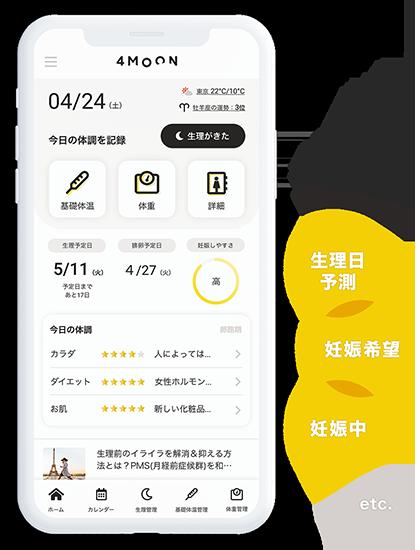 app_topimg